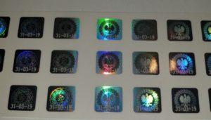 oryginalny hologram 31.03.19 na legitymacje studencka