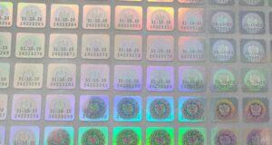 hologram kolekcjonerski 2020